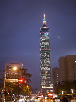 台湾旅行101ビル.jpg