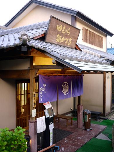 鎌倉散策2014⑥.jpg