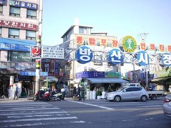 韓国旅行5.jpg