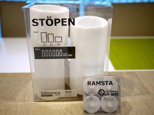 IKEAでお買い物.jpg