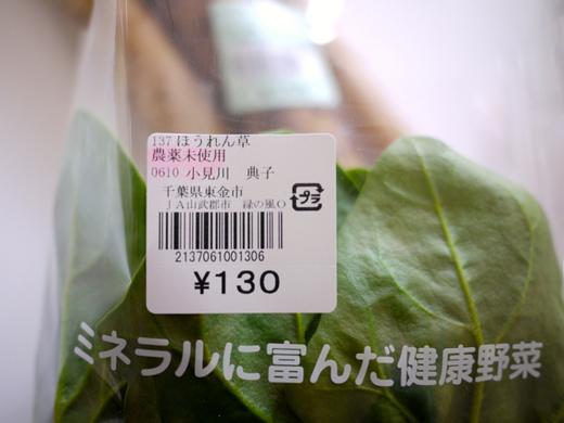 緑の風3.jpg